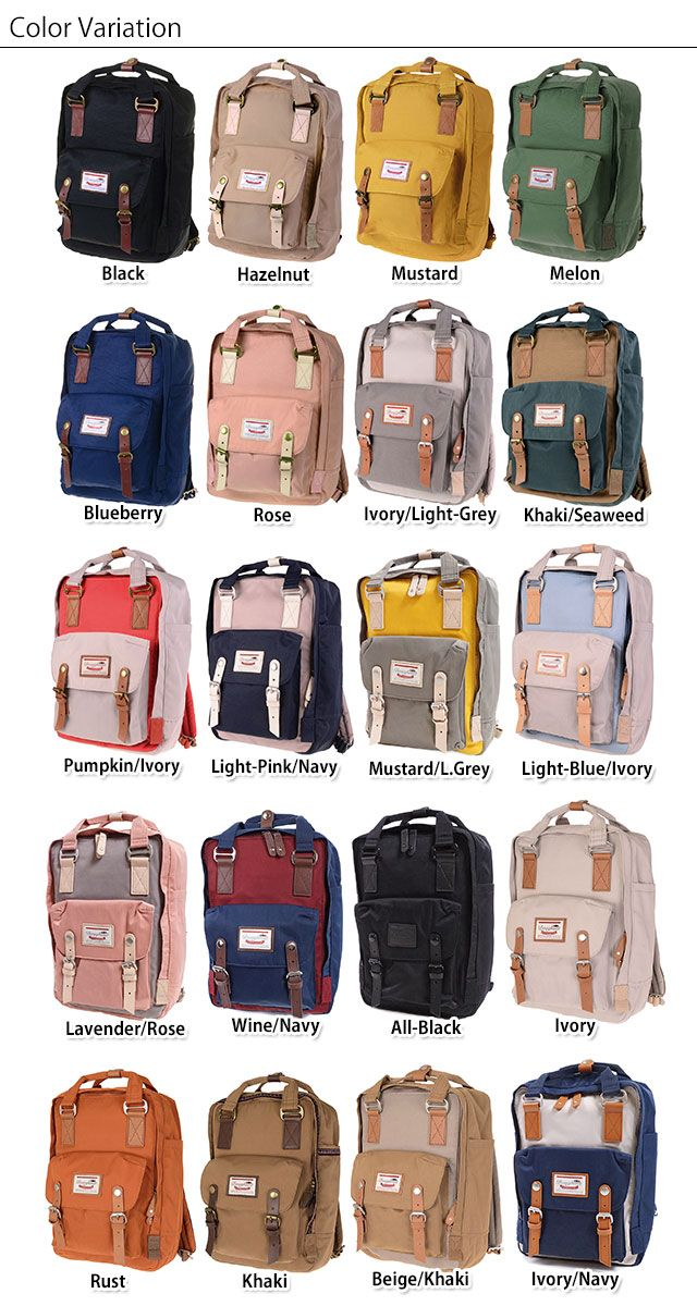 SHOETIME: Doughnut doughnut rucksack Macaroon macaroon backpack day pack men Lady's (D010 D010B FW17) | Rakuten Global Market #backpacks