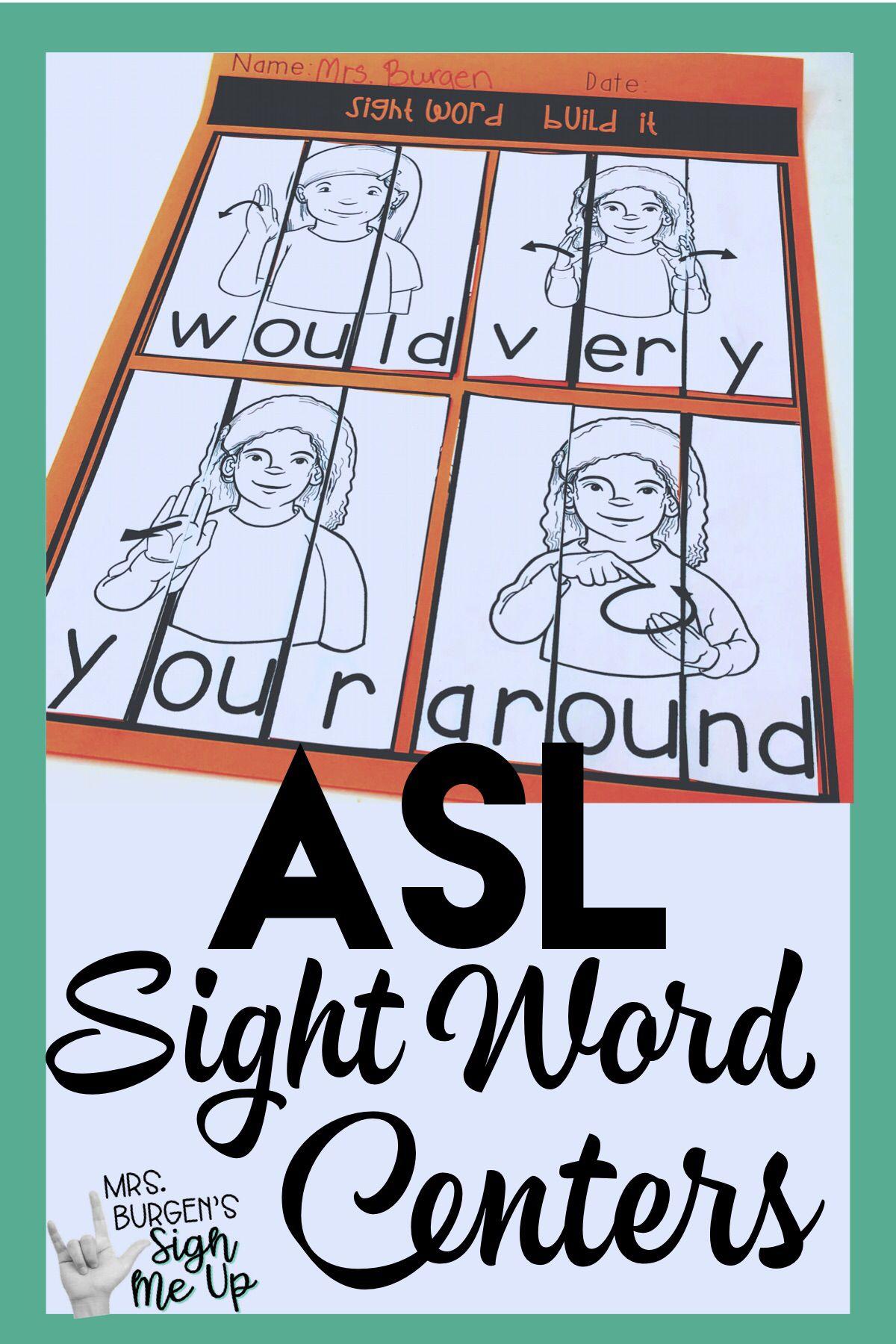Asl Sight Word Centers Second Grade Bundle