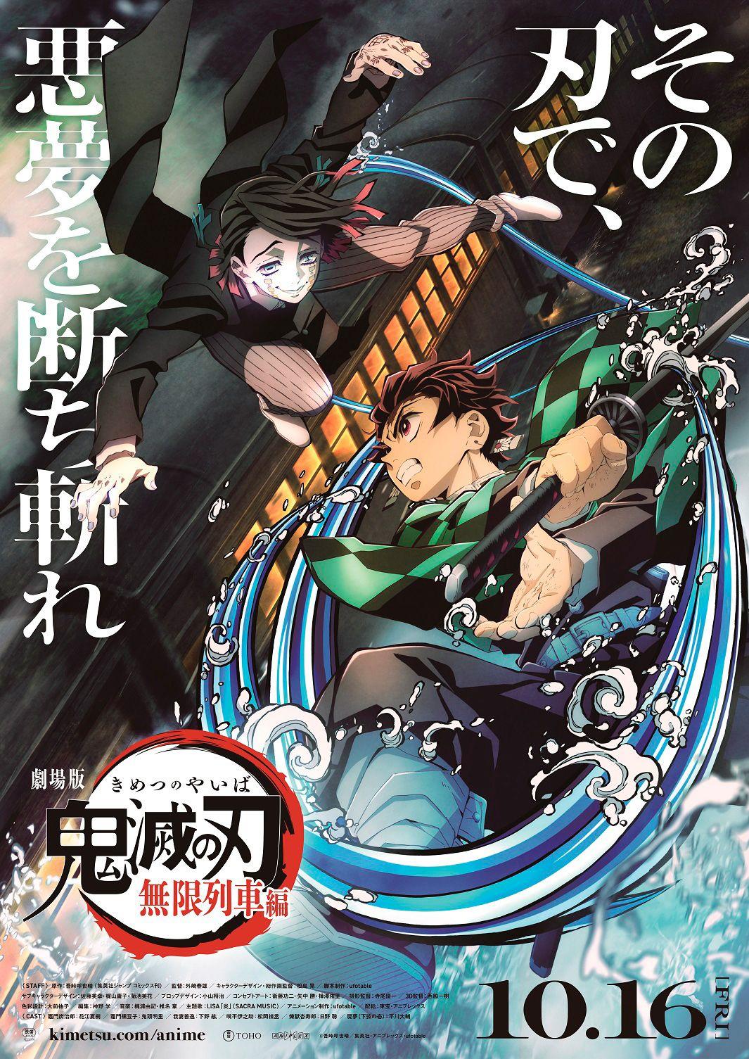 Kimetsu no Yaiba Mugen Train Novo trailer e imagem! em