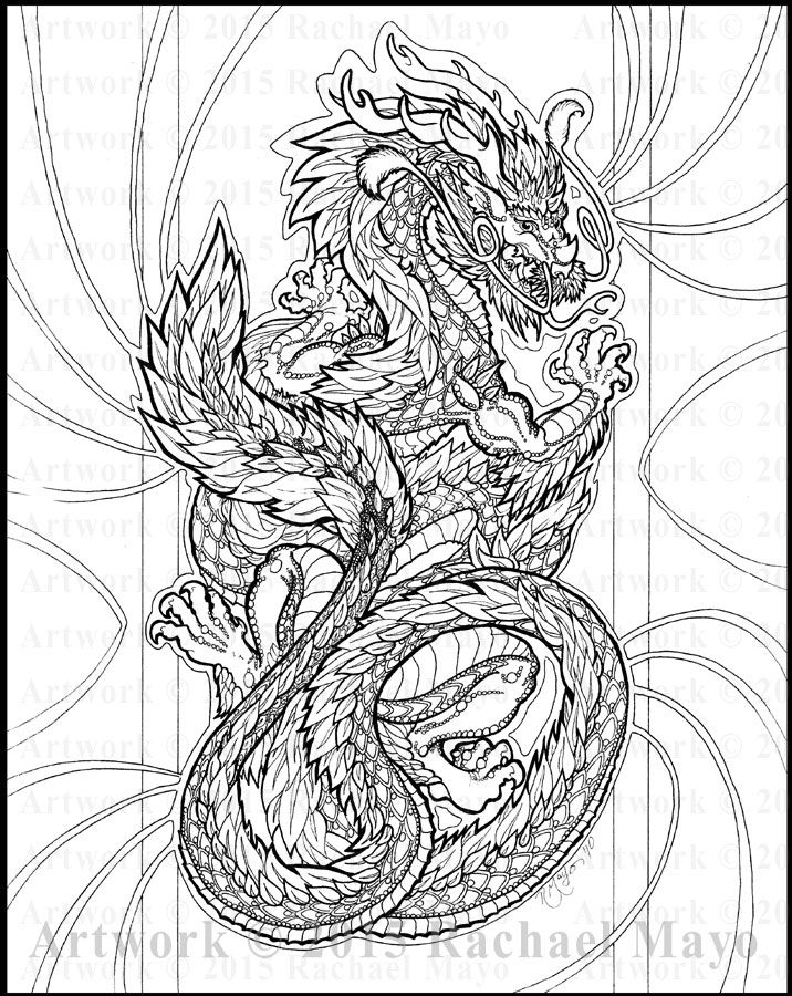 The Less Detailed Colouring Page Version Click The Download Link On The Right To Grab The Full Size Dragon Coloring Page Snake Coloring Pages Coloring Books