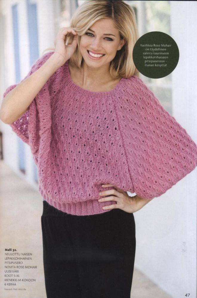 пуловер с рукавами летучая мышь спицами вязание спицами пуловер