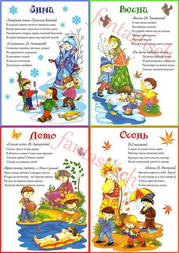 Осенние песни сайт o-muzruk!