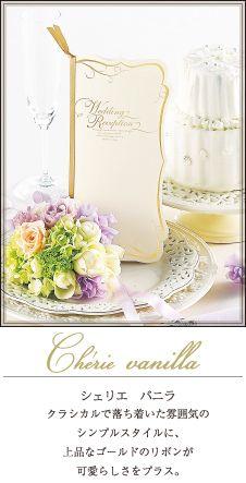 cherie vanilla paper item wedding invitation name plate http www