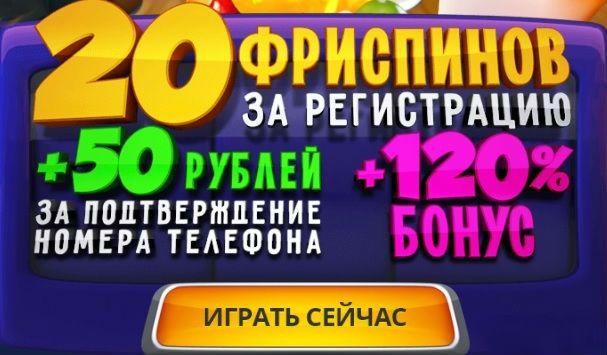 официальные игры с выводом денег