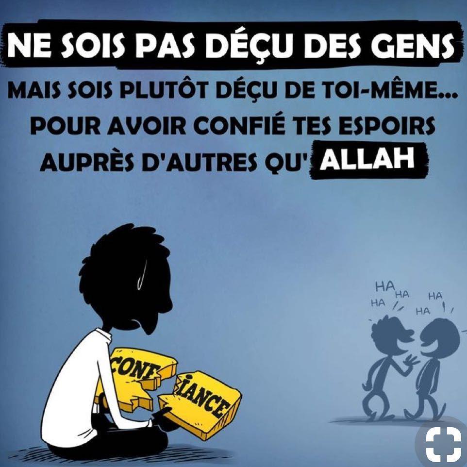 Islam Vérité Rappelislam Coran Islam Priere Et Citation