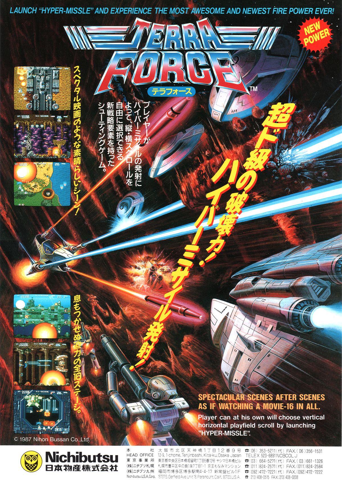 Terra Force (1987) Retro gaming, Video game music