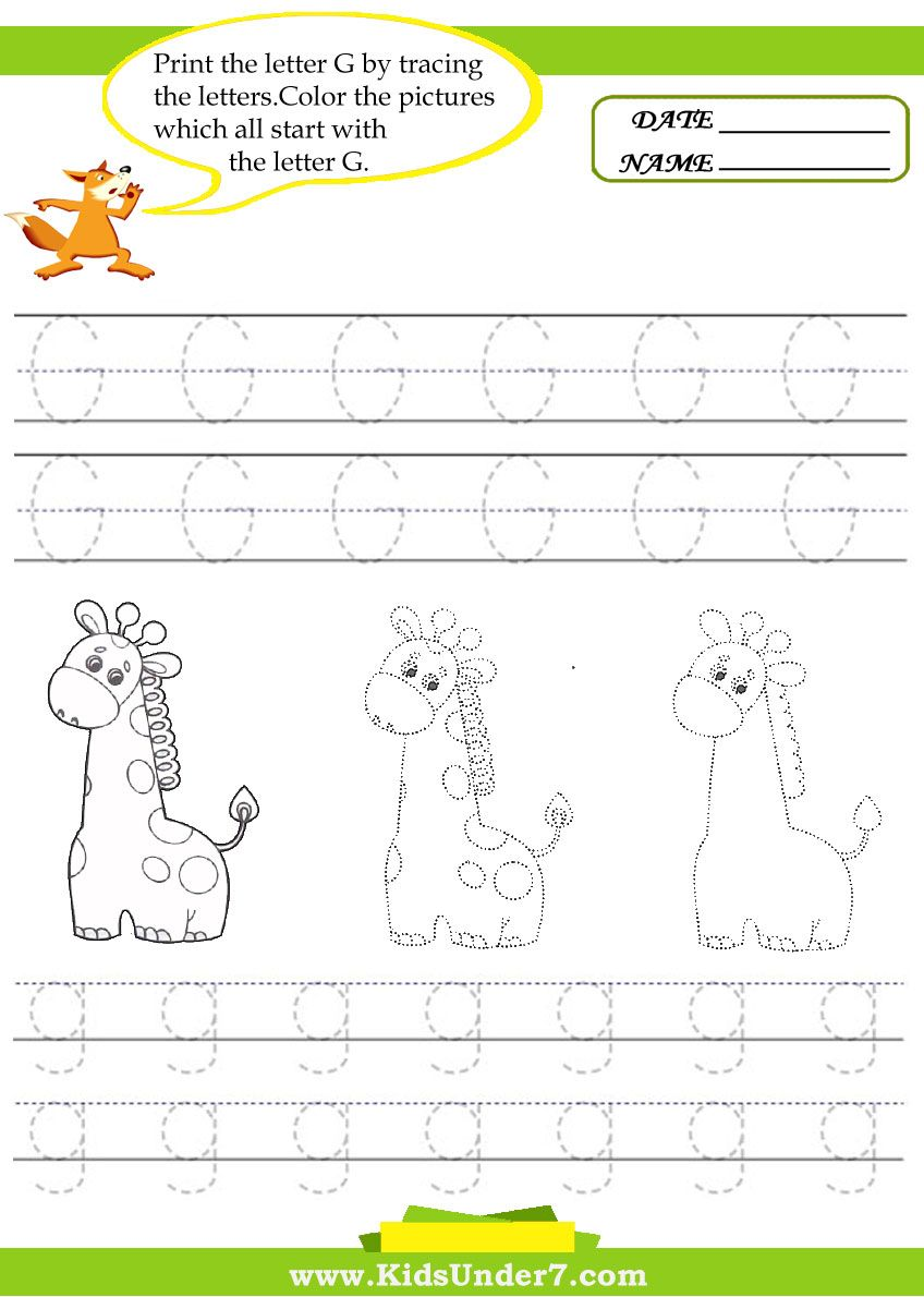 Traceable Alphabet worksheets Trace and Print Letter G Teach – Child Development Worksheets