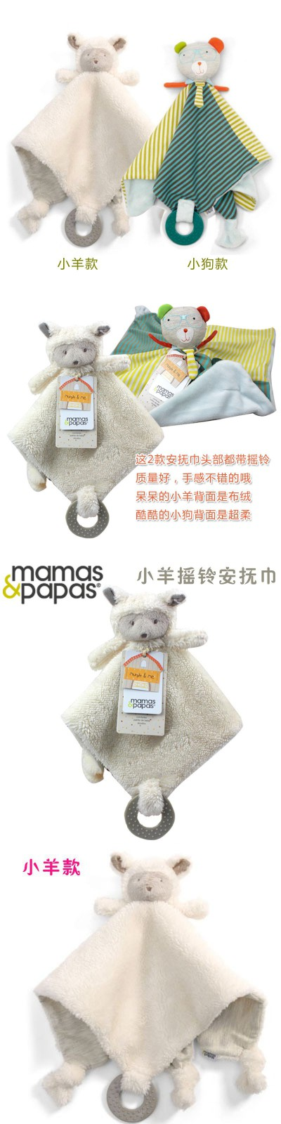 Appease doll baby toys with rattles baby blanket infant doudou Baby Care Products Baby Toys Learning & Education