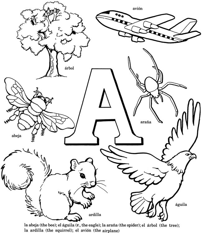 Welcome To Dover Publications Alphabet Coloring Pages Spanish Alphabet Letters Spanish Alphabet