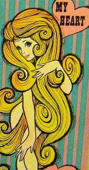 image result for 70s illustration