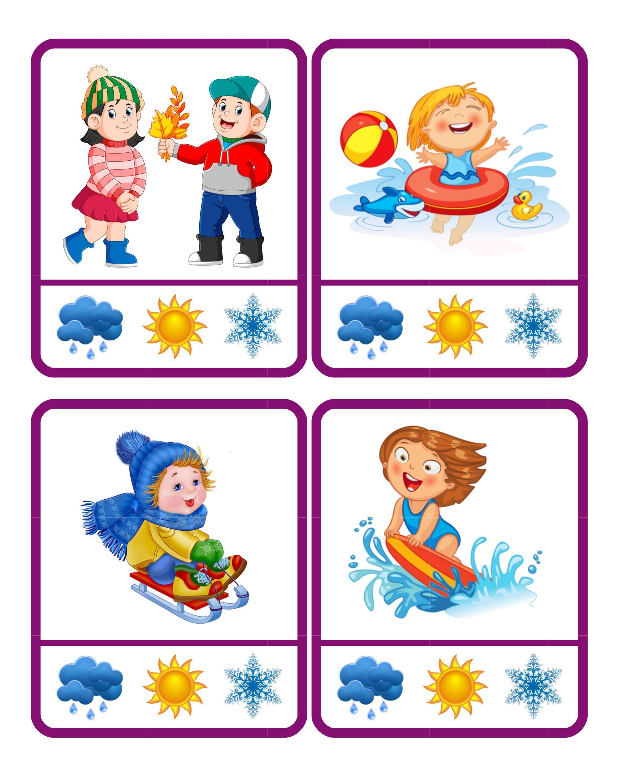 Logical Games For Children In 2020 With Images Przedszkole Gry Preschool Learning Activities Creative Curriculum Preschool Educational Games For Kids [ 2510 x 2000 Pixel ]