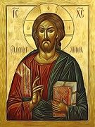 Jesus Christ Savior  by Christian Art
