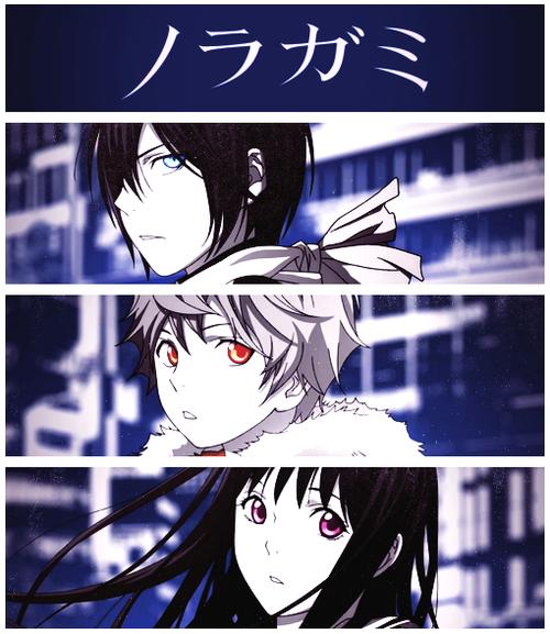 Noragami ♥ yukine ♥ yato♥ hiyori♥ by ❀ sakkugawa ❀ | WHI