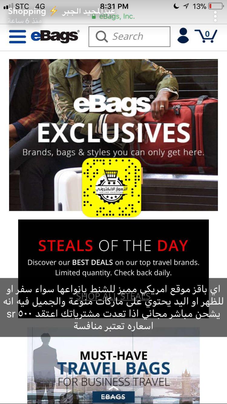 Pin By Wafa On امازون منتجات ع النت Amazon Online Shopping Online Shopping Websites Online Shopping Sites