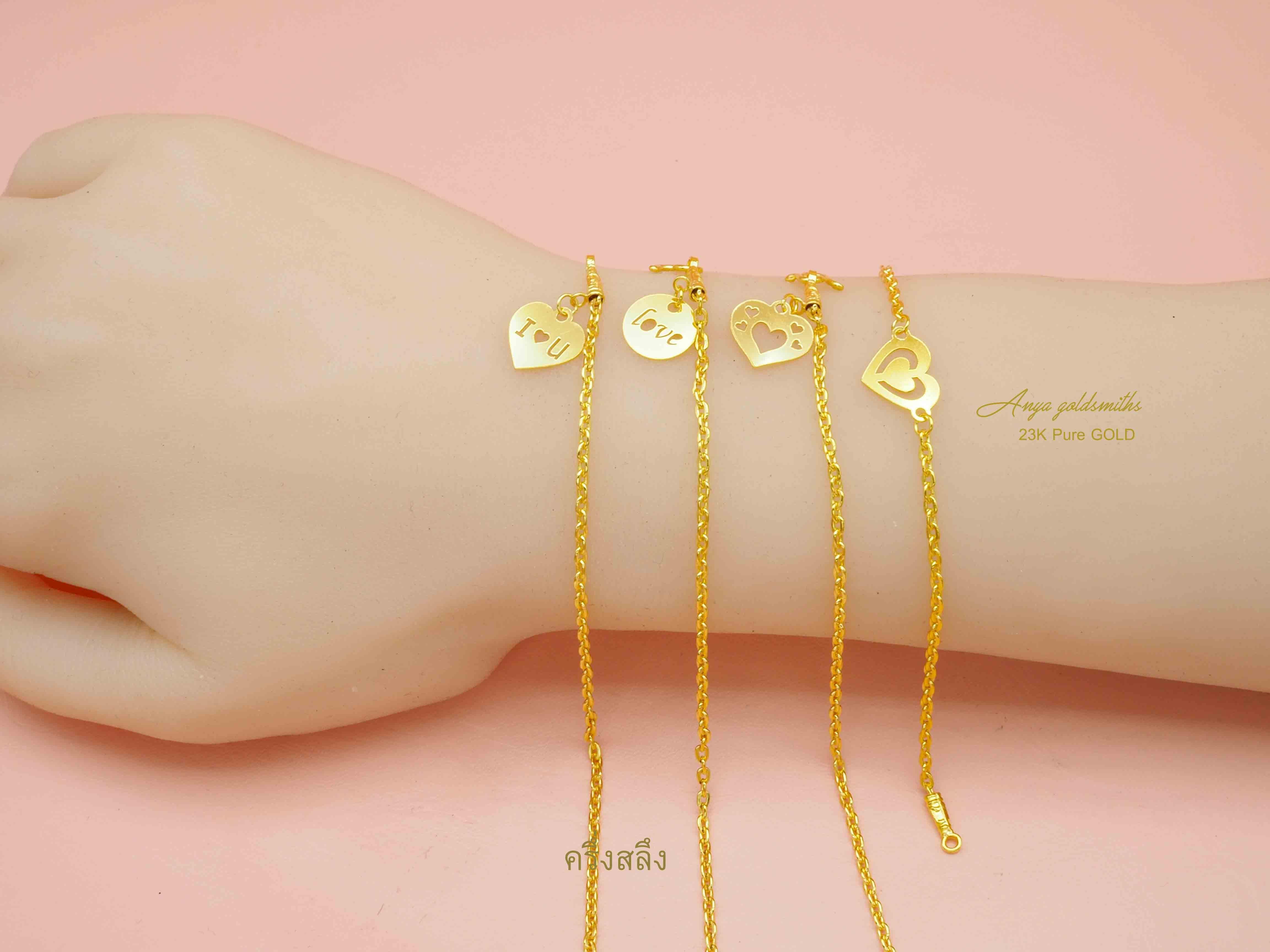 1 9 Grams 23k Pure Gold Bracelet