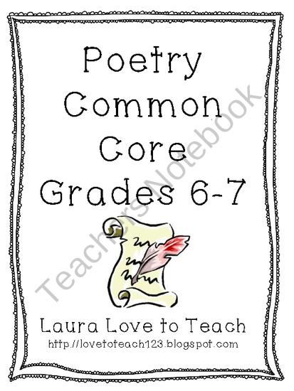 Common Core Poetry for Grades 6-8 from Love to Teach on