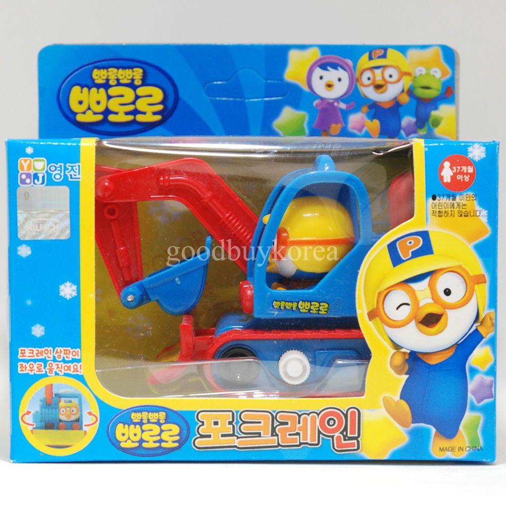 the little penguin pororo coin bank soccer football korea tv