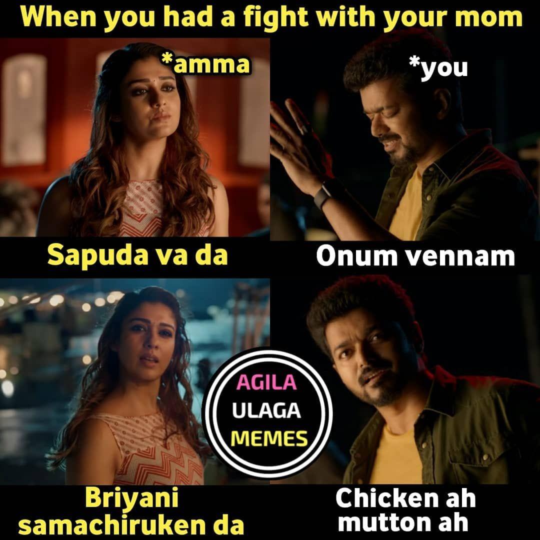 Ada Vekkam Kettavangala Crazy Funny Memes Tamil Funny Memes