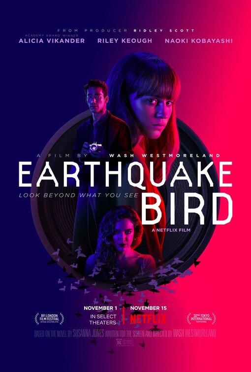 Click To View Extra Large Poster Image For Earthquake Bird Peliculas Completas Peliculas Completas En Castellano Peliculas