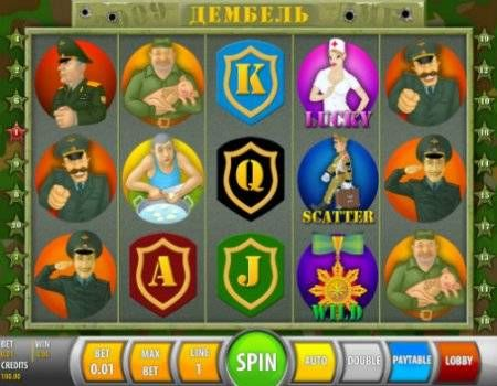 автоматы играть казино онлайн бесплатно