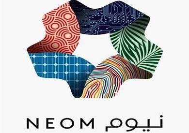تعرف على تفاصيل مشروع نيوم الذي أعلنت عنه السعودية أعلن الأمير محمد بن سلمان بن عبدالعزيز آل سعود Logo Design Grapic Design Professional Logo Design