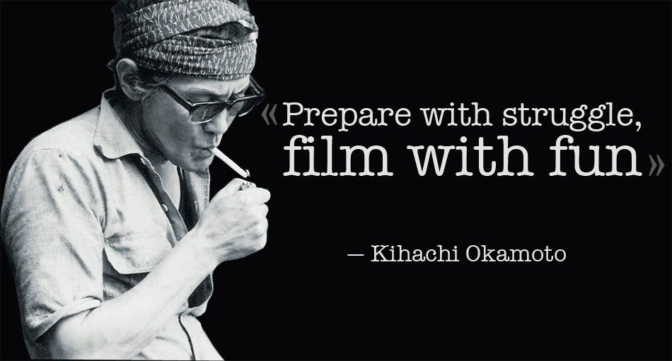 Quotes From Asian Directors Classic Quotes Cinema Quotes