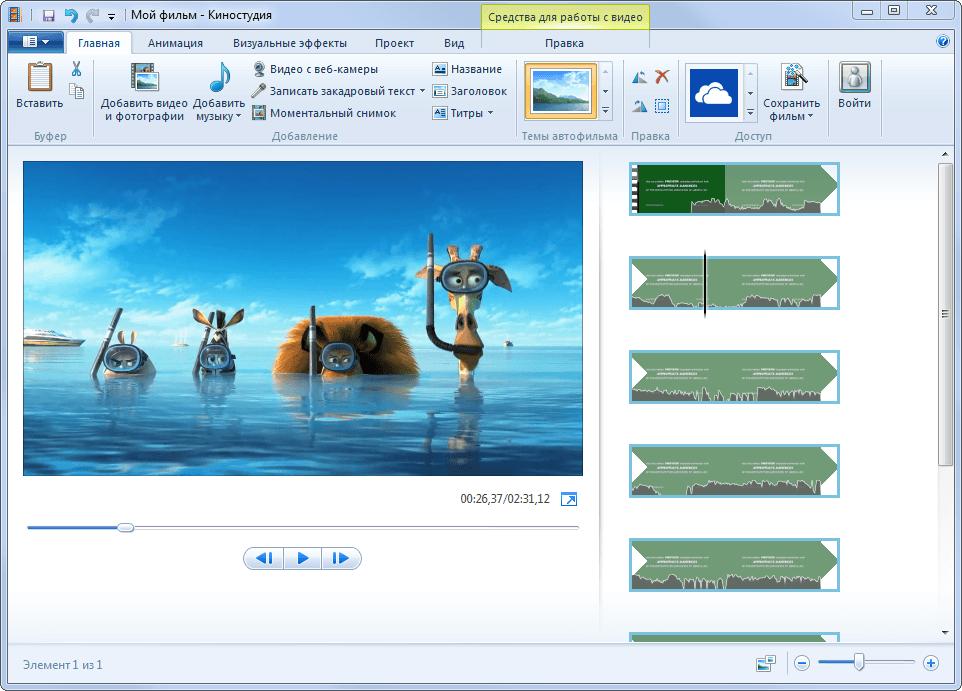 Скачать программу мой компьютер