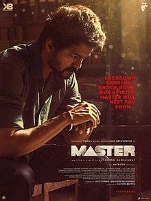Master 2020 Film Wikipedia Vijay Actor Film Actor Photo