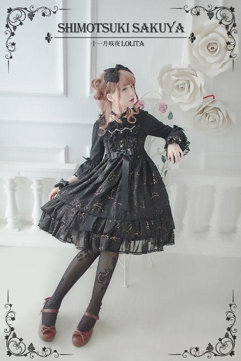 Gothic Lolita Fashion / Cute Dress / Headband / Kawaii Japanese Fashion Photography / Harajuku / Kiyohari / Cosplay  // ♥ More at: https://www.pinterest.com/lDarkWonderland/