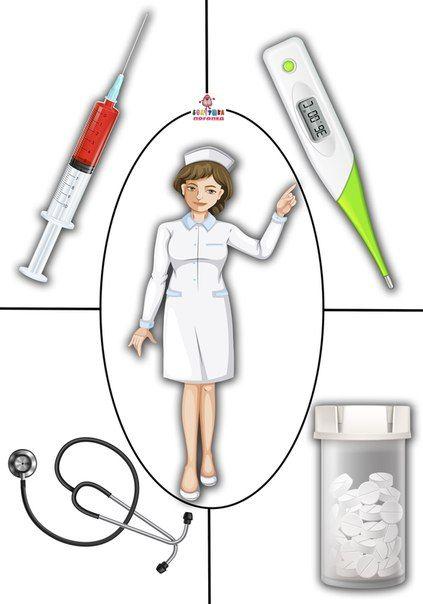 Puzzle association 2 infirmière