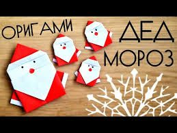 Картинки по запросу снегурочка оригами | Paper christmas ...