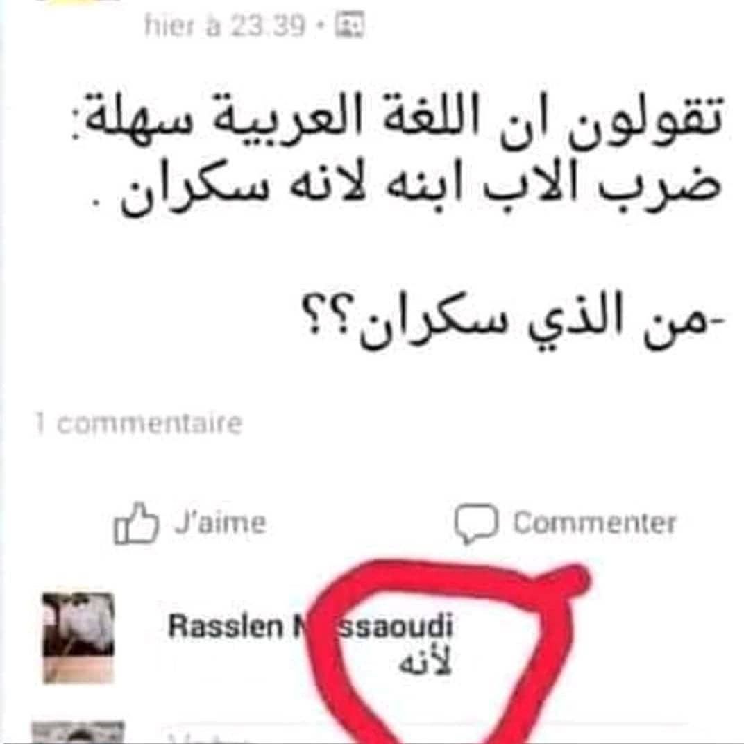 Algerie President Of Egypt Math Funny Pictures