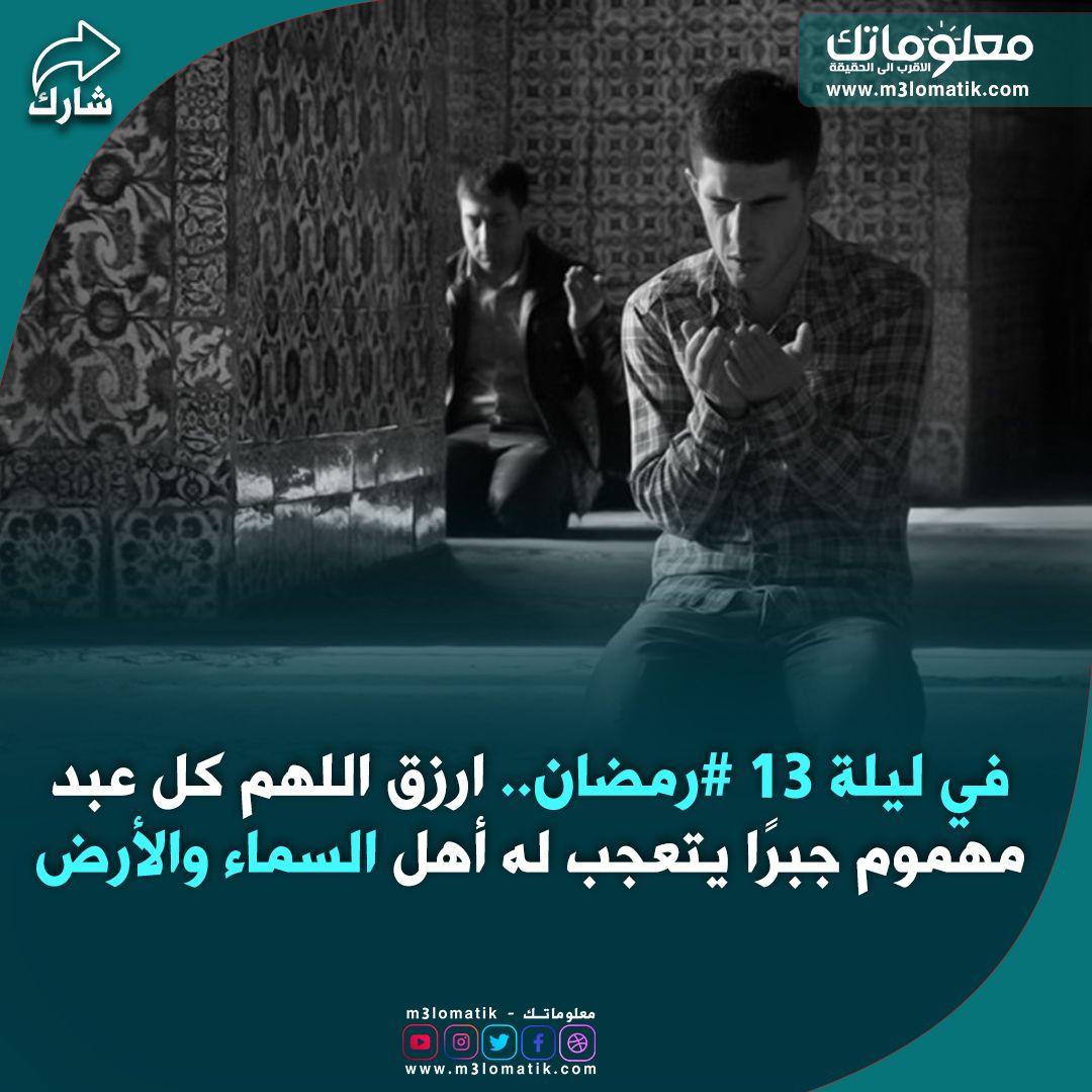 ياا رب Movie Posters Movies Poster