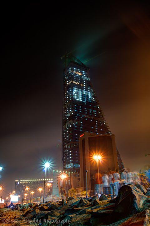 أحد الأبراج قيد الإنشاء في كورنيش جدة Jeddah Empire Empire State