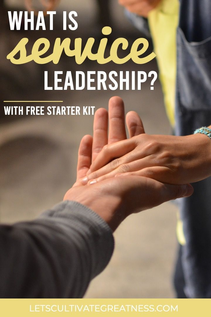 What is Service Leadership? How You Can Build A Better ...
