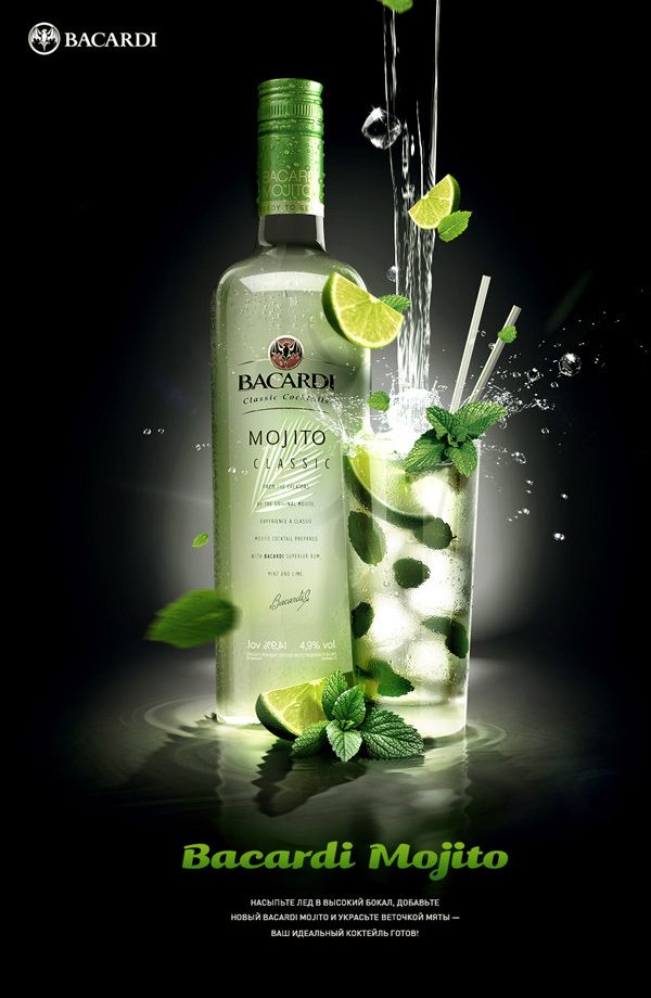 Alcoholic Drinks Semiotics