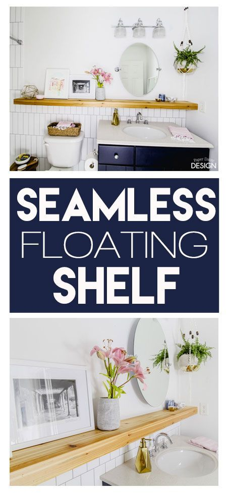 Seamless Floating Shelf -