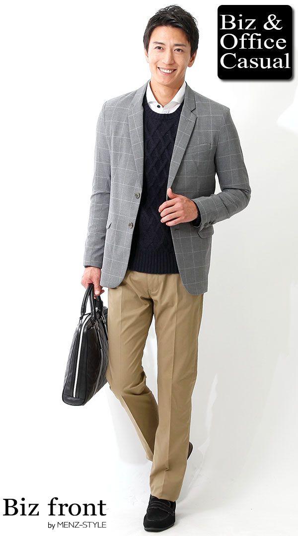 f749c4ab4ee 同窓会に着ていく服装コーディネート画像 ウインドウペンチェックジャケット×フィッシャーマンニット×