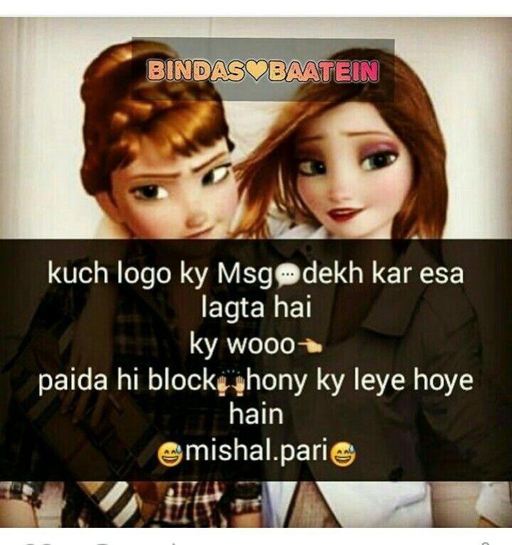 Pin By Møhd Sh At Dab On śhãyari Quotes Me Quotes Hindi Quotes
