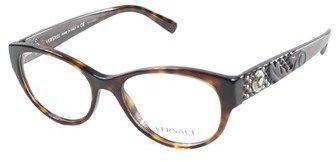 Versace Cat-eye Plastic Eyeglasses.