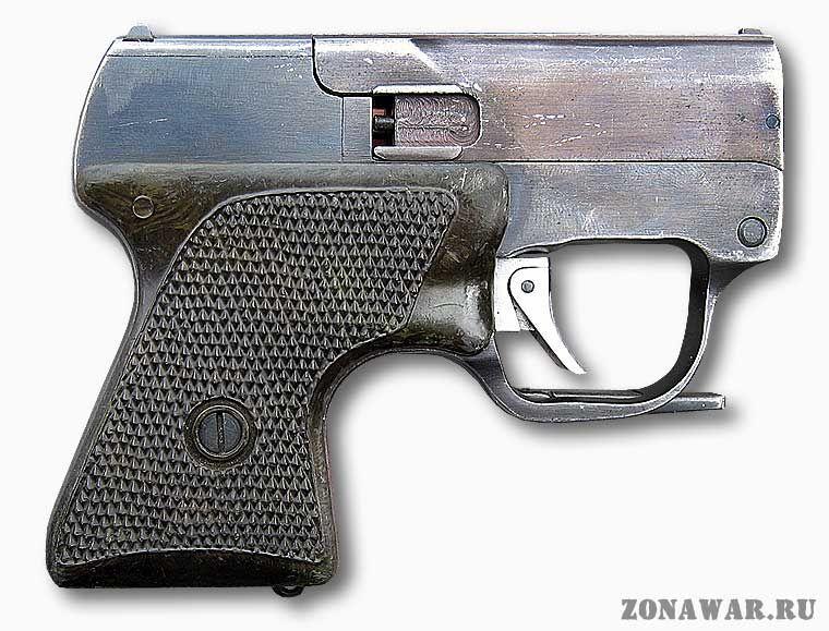7,62-мм малогабаритный специальный пистолет МСП