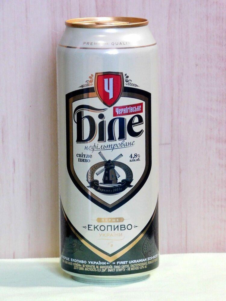 Sale Empty Can Of Ukrainian Unfiltered Eco Beer Chernigivske