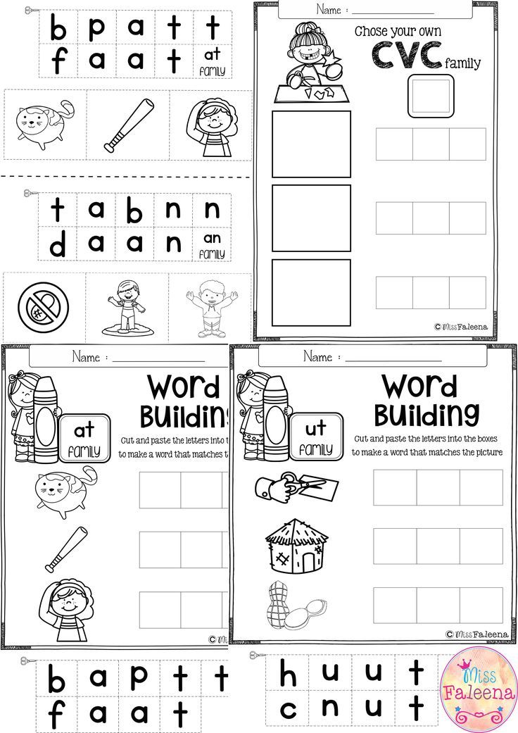 Free CVC Word Building Practice. This product will help to teach ...