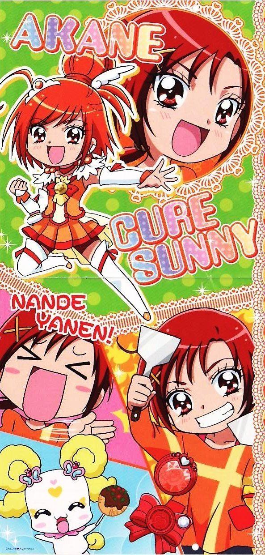 Hino Akane/Cure Sunny - Smile Precure!