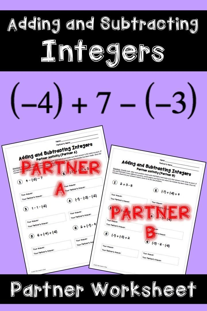 Adding and Subtracting Integers Partner Worksheet Subtracting