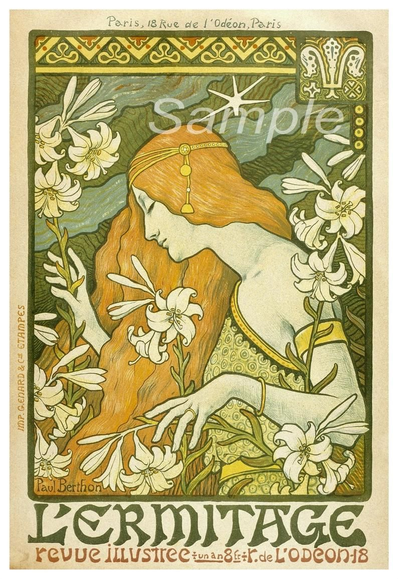 Vintage L Ermitage French Advertising Poster Print Etsy In 2020 Art Deco Print Poster Prints France Art