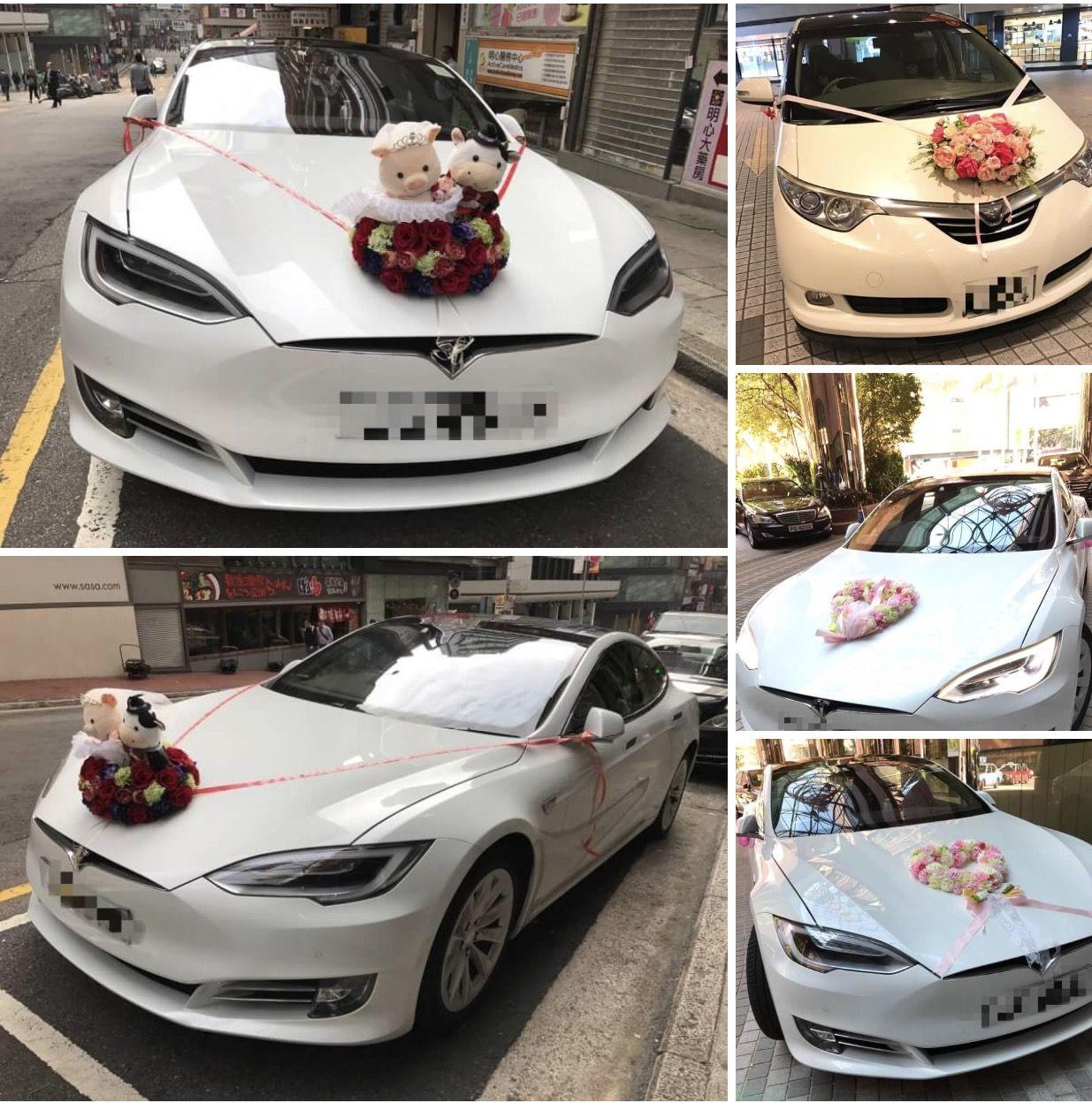 花車又出動啦 你哋揀咗未呢 歡迎查詢 Tesla 花車 Tesla花車