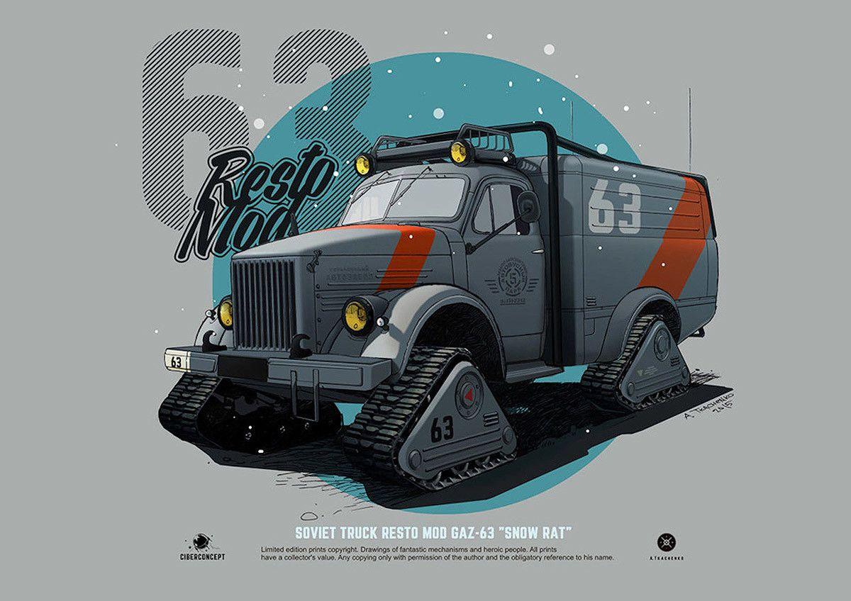 El universo alternativo de los coches soviéticos