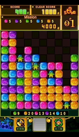 パズルゲーム スマホ の画像検索結果 パズルゲーム パズル ゲーム