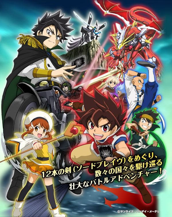 Battle Spirits Sword Eyes /// Genres Action, Shounen